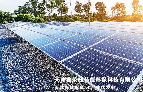天津绿色环保能源对于企业的要求
