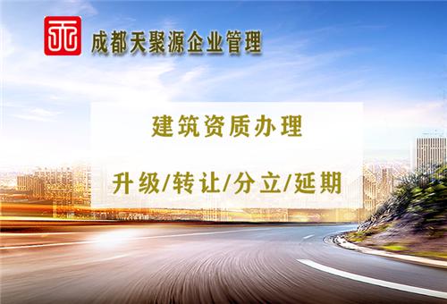 /heilongjiangfangchan/304140.html