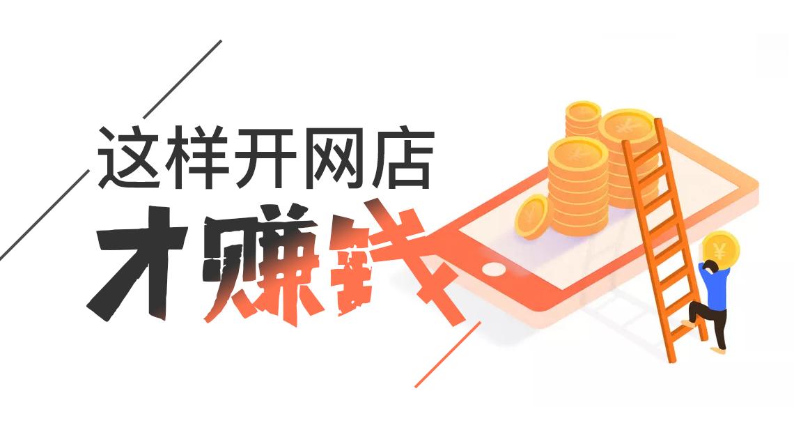 http://www.xqweigou.com/hangyeguancha/75964.html