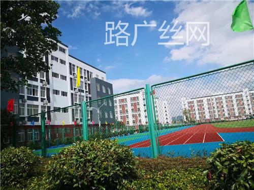 黑龙江篮球场围栏厂家专业品质