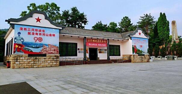 甘肃省红色旅游景点大全的意思