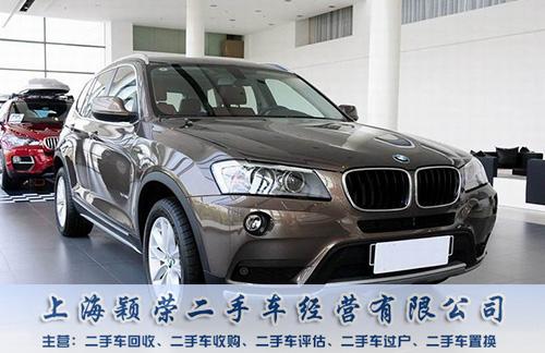 http://www.chnbk.com/changningfangchan/9136.html