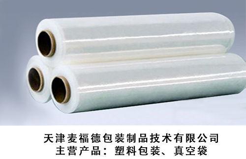 天津降解塑料袋生产