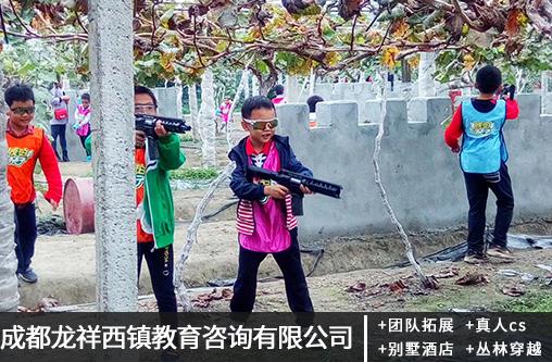 http://www.weixinrensheng.com/lvyou/1446113.html