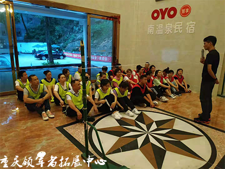 http://www.cqjhjl.com/zhongqinglvyou/143166.html