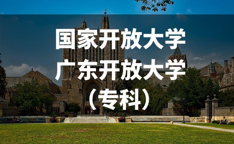http://www.weixinrensheng.com/jiaoyu/894365.html