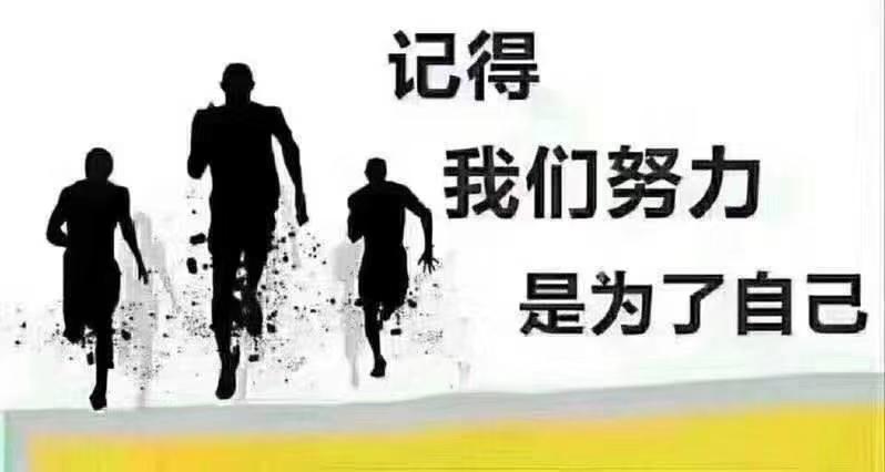 http://www.cqsybj.com/tiyuhuodong/106365.html