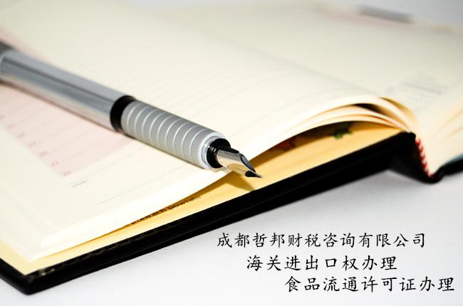 http://www.reviewcode.cn/jiagousheji/95188.html