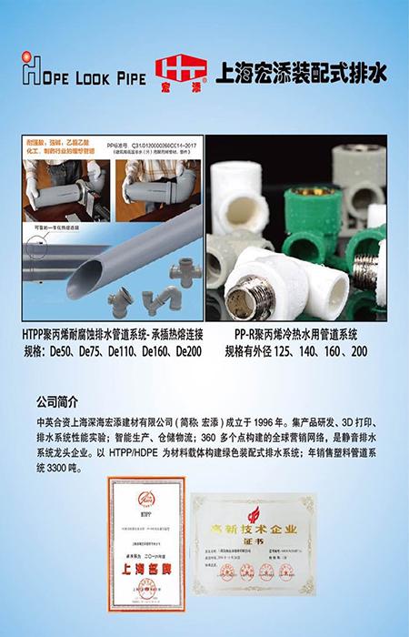 http://www.pb-guancai.com/xingyeyaowen/36802.html