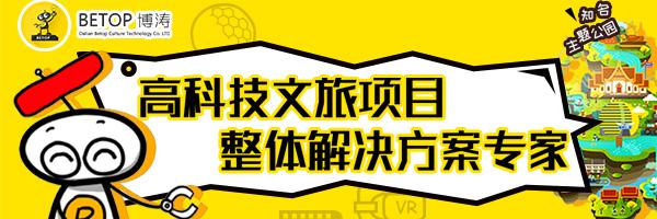 武汉文旅小镇大连博涛文化