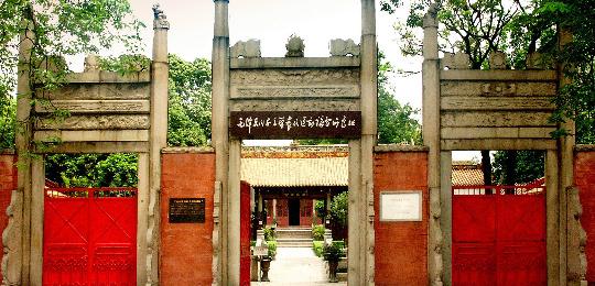 http://www.weixinrensheng.com/zhichang/1585649.html