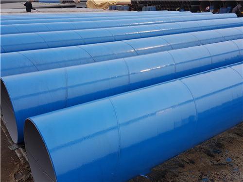 广平涂塑复合螺旋焊管生产基地