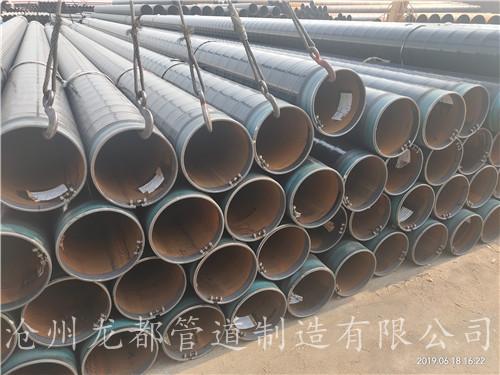 地埋式加紧级三层组织防腐钢管厂家