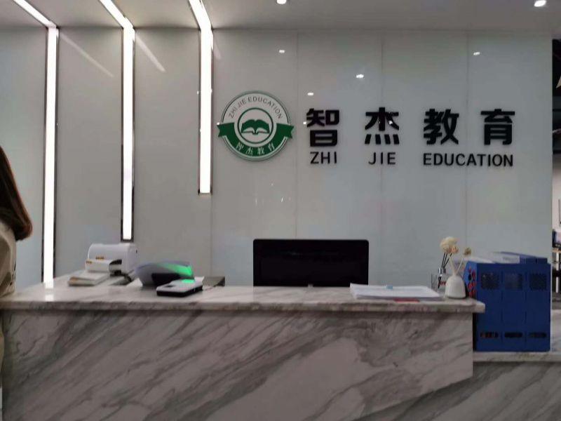 http://www.reviewcode.cn/chanpinsheji/83603.html