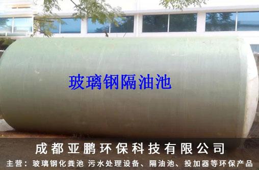http://www.hjw123.com/huanbaogongyi/71877.html