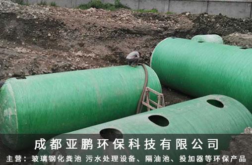 http://www.cnbli.com/yejieguancha/20872.html