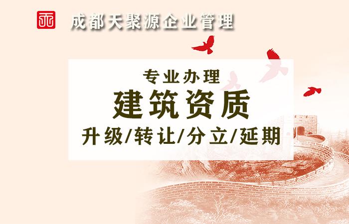 http://www.qwican.com/difangyaowen/2147974.html