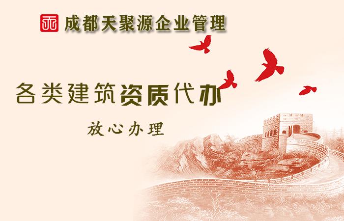 http://www.cqsybj.com/chongqinglvyou/71767.html