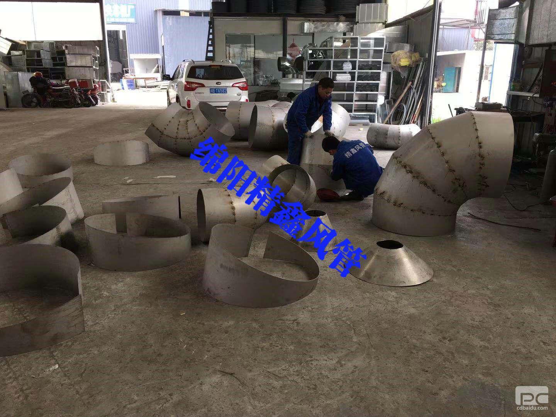 四川泸州市螺旋风管厂家价格
