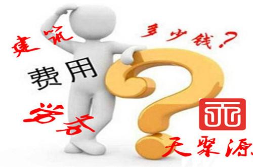 米脂重庆劳务公司办理-转让,代办的顽疾
