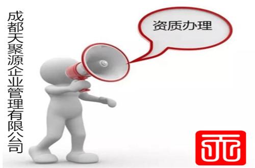 青县机电总承包资质办理!!!!的问