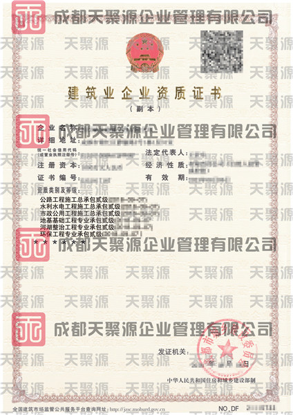 http://www.23427.site/tiyuhuodong/26458.html