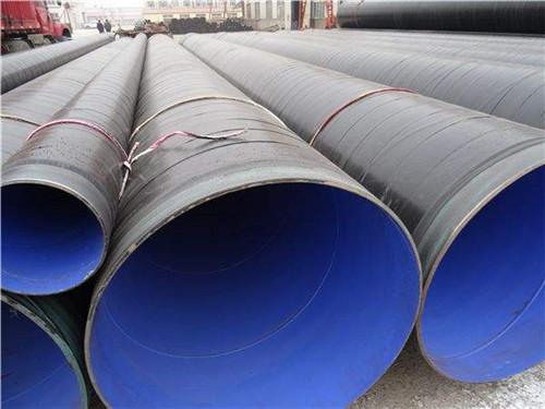 息烽双面焊钢管一吨价格