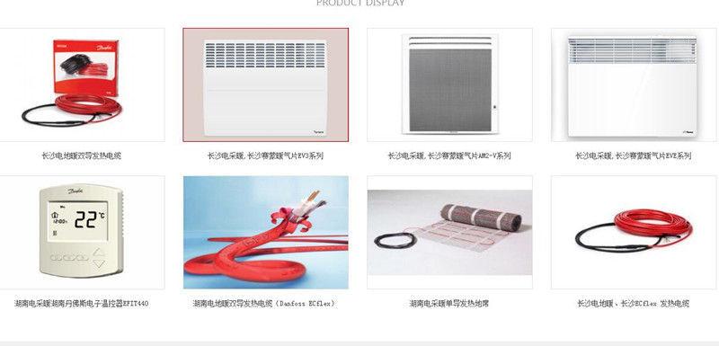 http://www.xiaoluxinxi.com/shuinuandiangong/507817.html