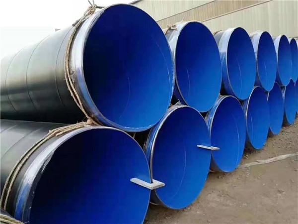 南水北调专用TPEP防腐钢管规格价
