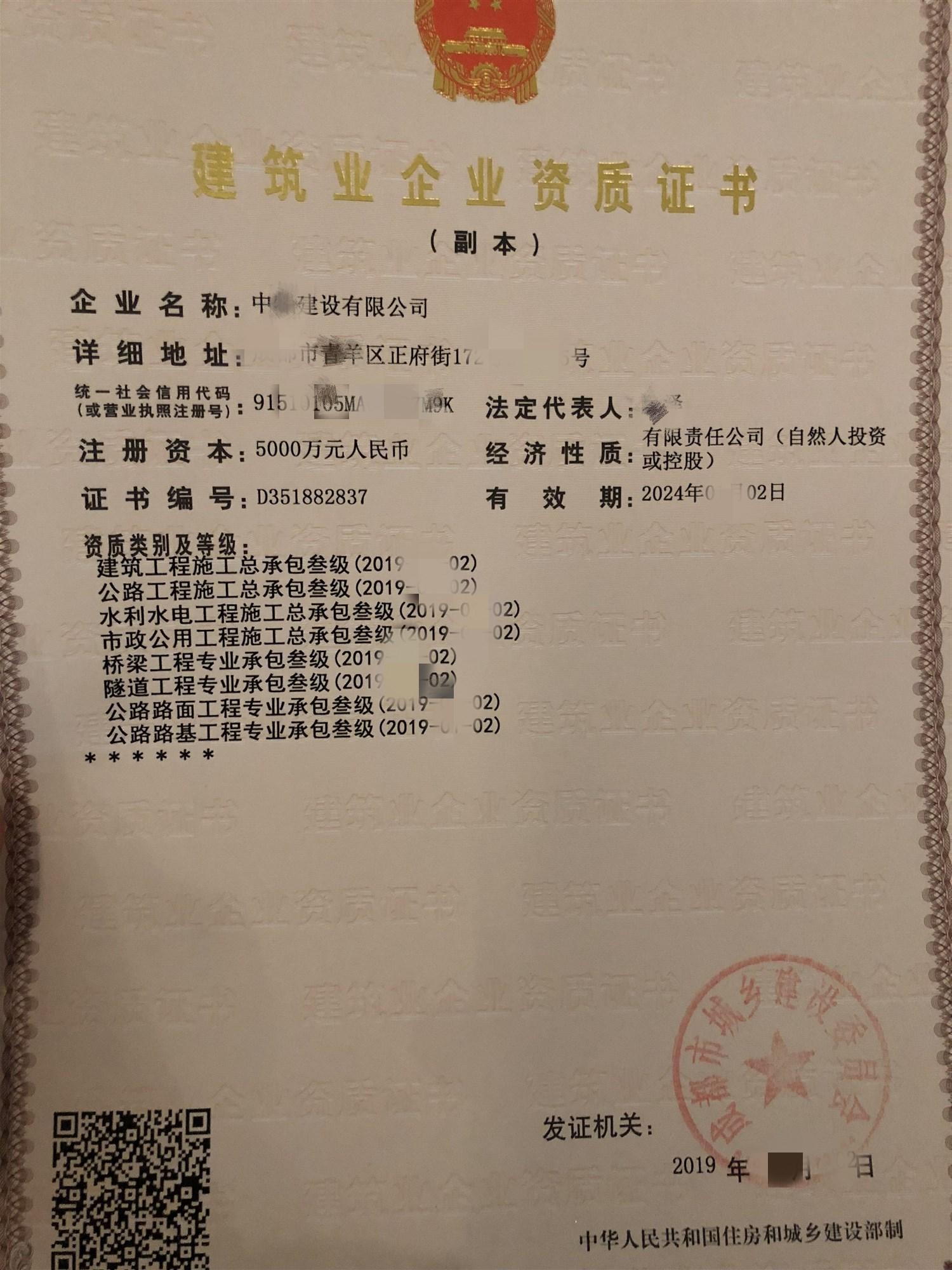 http://www.jienengcc.cn/hongguanjingji/148789.html
