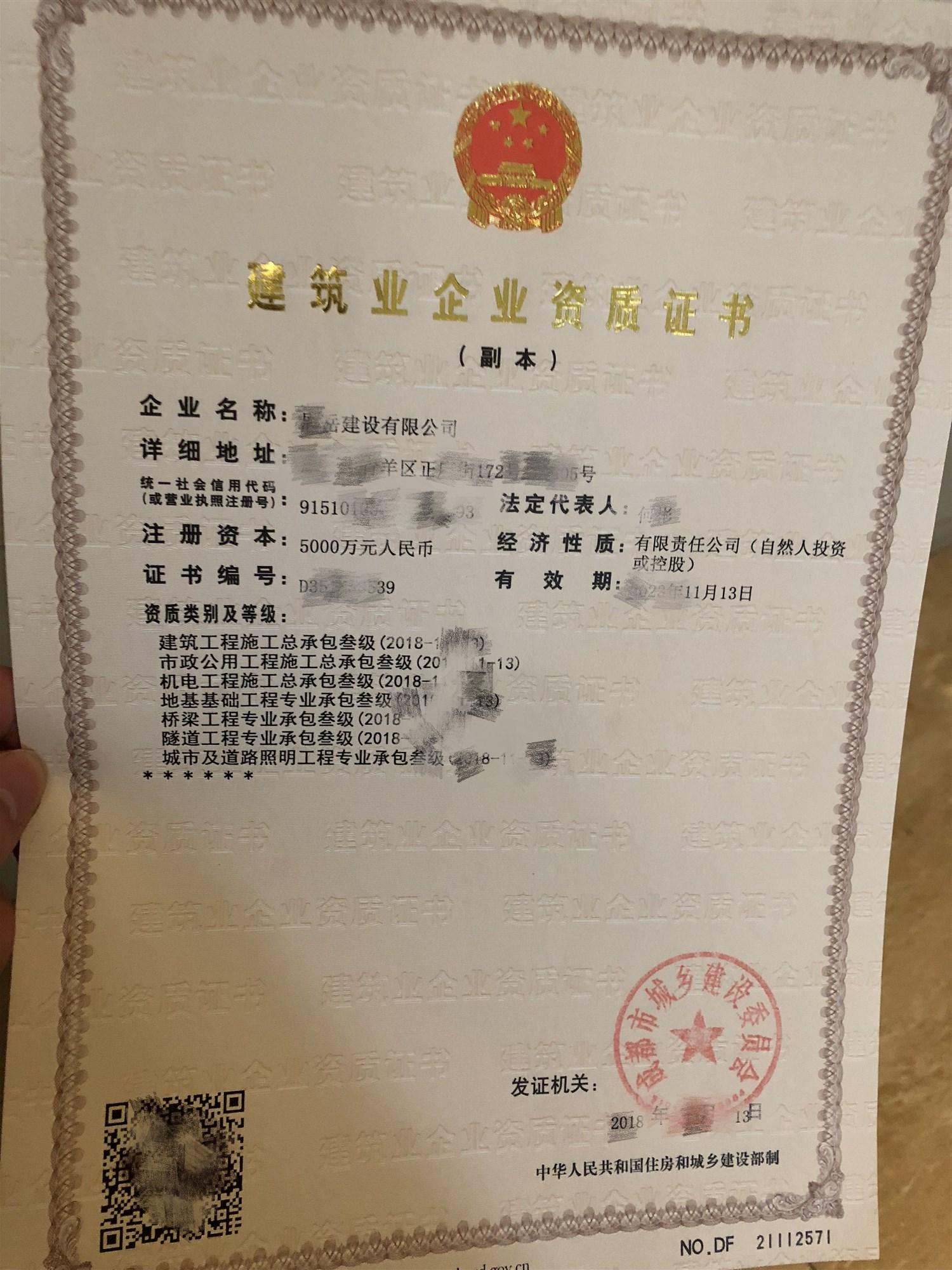 江苏常州建筑劳务分包资质代办公司建筑公司管理