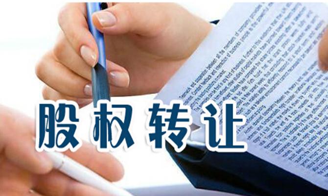 http://www.cqsybj.com/wenhuayichan/86276.html