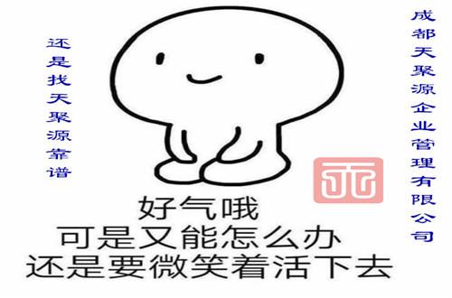 成安?劳务公司增项快捷得让人不敢相信!!!