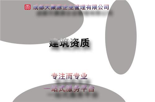 http://www.bdxyx.com/baodingjingji/48735.html