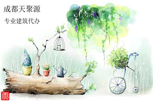 http://www.kmshsm.com/dushuxuexi/28634.html