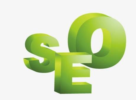 搜索网站排名优化