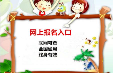 http://www.rhwub.club/xiuxianlvyou/2302320.html