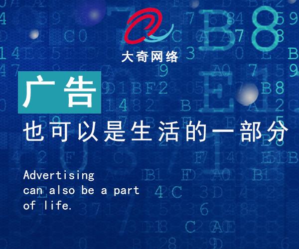温县百度推广公司
