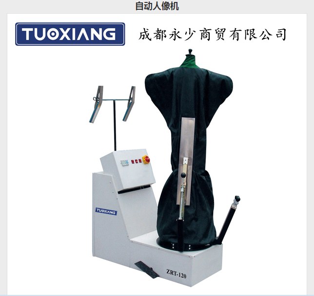 /shuinuandiangong/465554.html