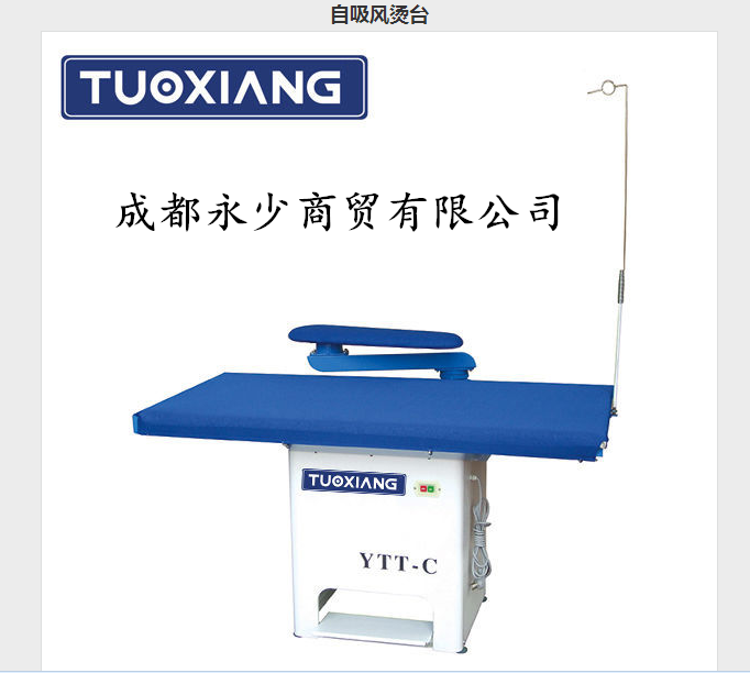 http://www.ncchanghong.com/nanchonglvyou/15379.html