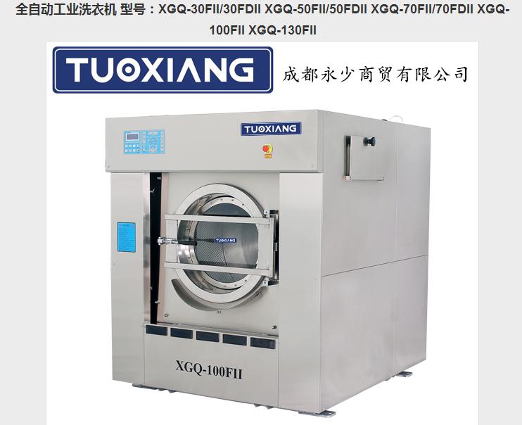 http://www.ncchanghong.com/dushuxuexi/16078.html