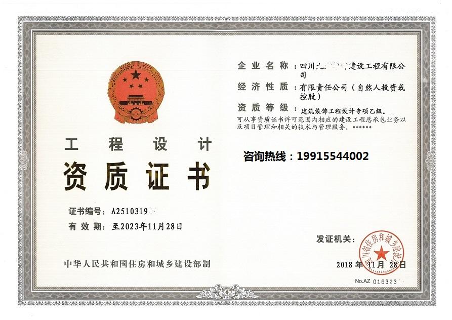 沧县城市及道路照明资质公司代办