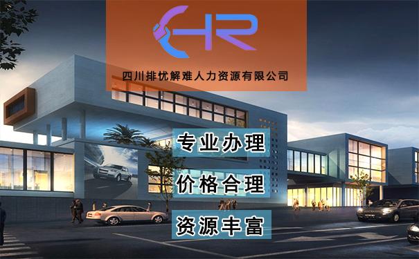 http://www.wzxmy.com/wenhuayichan/11838.html