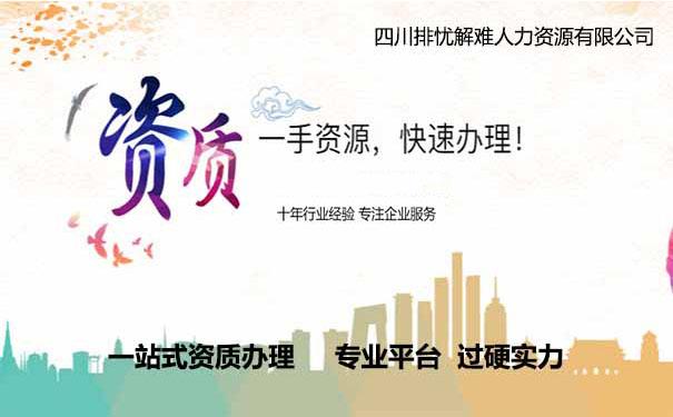 青县古建筑工程资质升级这家公司