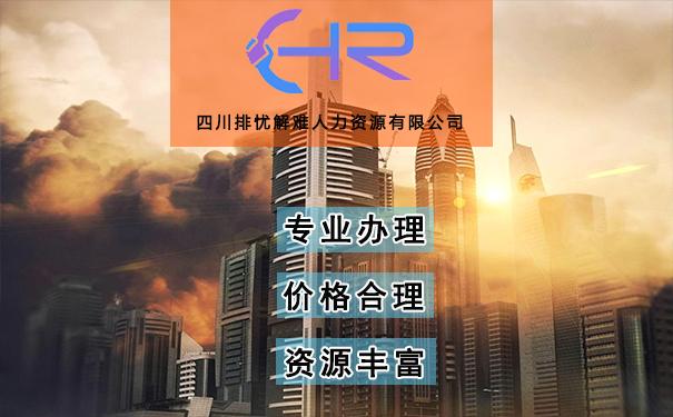 http://www.kmshsm.com/wenhuayichan/24727.html