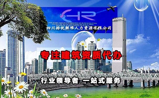 http://www.ncchanghong.com/nanchongxinwen/15440.html