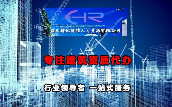 http://www.chnbk.com/changninglvyou/9300.html