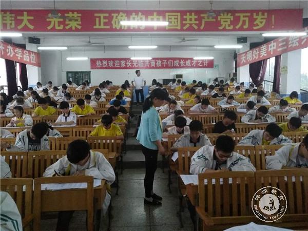 http://www.jiaokaotong.cn/shaoeryingyu/261715.html
