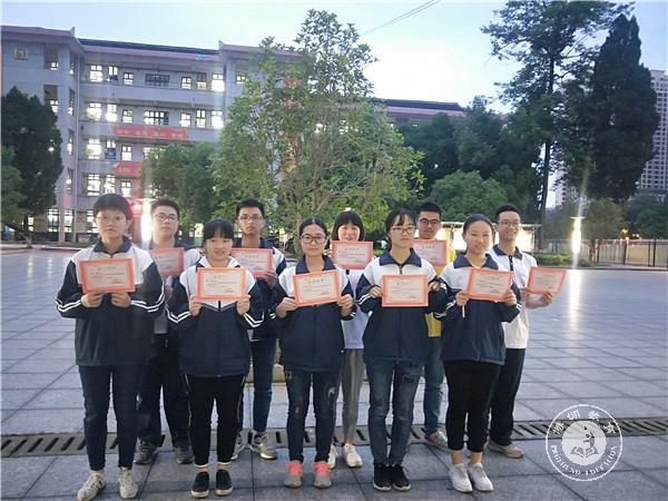 http://www.jiaokaotong.cn/shaoeryingyu/279569.html