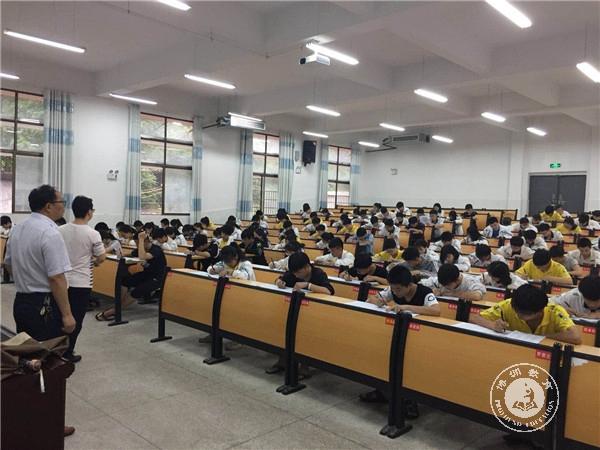 http://www.jiaokaotong.cn/shaoeryingyu/237457.html